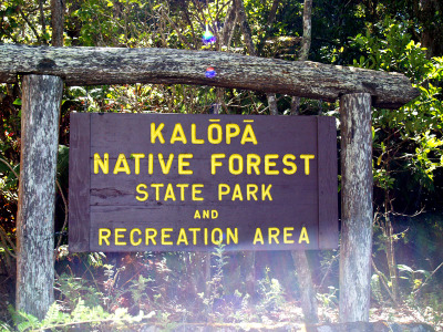 Kalopa_entrance_sign